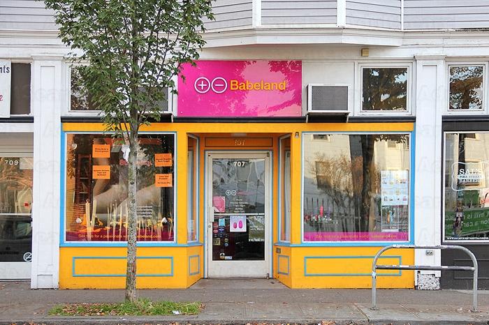 Babeland 206 328-2914 Seattle Sex Shops-7926