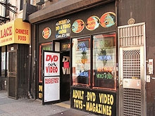 Discount Dvd & Video Center