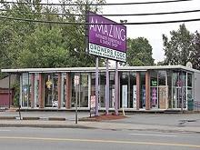 Sex shops in providence