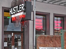 Hustler Hollywood