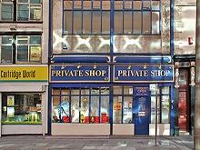 Private Shop