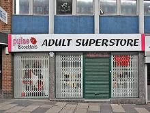 Adult Superstore - Pulse & Cocktails