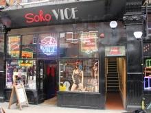 Soho Vice
