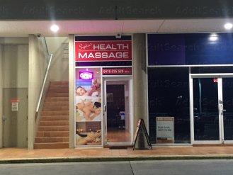 Sophia's Massage