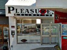 Pleasure Unlimited