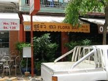 Flora Bar