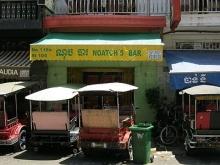 Noatch's Bar