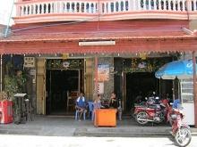 Nay Nay Star Bar
