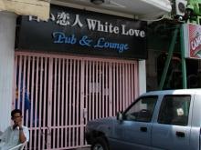 White Love Pub