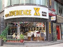 Cafe Xperience 西罗西咖啡吧