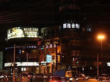 Zhi Hui Quan Club 智慧泉会所