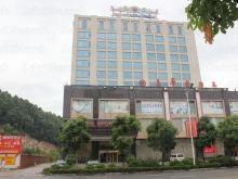 Tang Le Gong Hotel Spa & Sauna & Massage 唐乐宫酒店桑拿按摩
