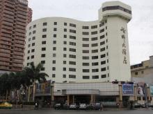 Xiong Shi Hotel Massage 雄狮大酒店