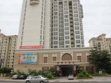 Yu Xin Hotel Health Care Massage Center 御信大酒店康乐中心