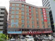 Ming Yue Xuan Hotel Massage 名悦轩旅馆按摩