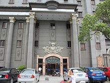 Huan Sha Gong Xiu Xian Club 浣纱宫休闲会所