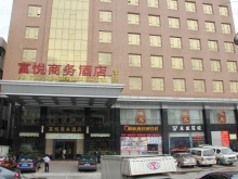 Fu Yue Commerce Hotel Foot Massage 富悦商务酒店沐足