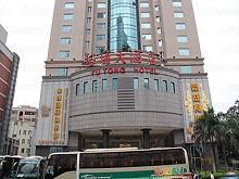 Golden Emperor International Club 金尊国际俱乐部