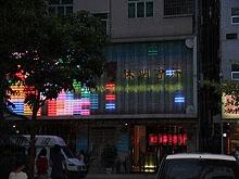 Tong Luo Wan Xiu Xian Club 铜锣湾休闲会所