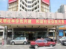 New Plaza Hotel Spa and Massage新凯悦大酒店桑拿按摩休闲中心