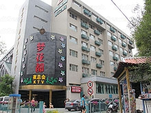 Meng Hua Du Night Club & KTV 梦花都夜总会KTV