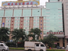 Guo Mei Cheng Commerce Hotel Foot Massage 国美城商务酒店沐足推拿