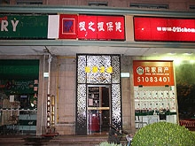 Gen Zhi Gen Foot & Massage 根之根按摩足道