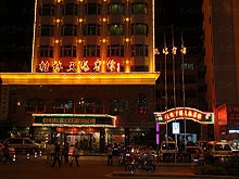 Swan Hotel Massage 天鹅宾馆按摩