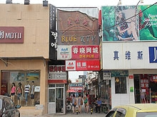 Da Xue Lu Blue KTV 大学路KTV