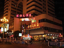 Lin Gui Hotel Massage 临桂大酒店按摩