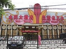 Jin Hui Hotel Crown Night Club 金辉酒店夜总会