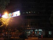 Hua Yi Club 华逸会所