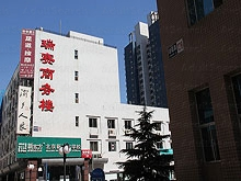 He Zhong Tang Massage Club  (和中堂足道按摩)