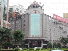 Jiang Long Hotel Sauna Spa Massage Center 江龙大酒店桑拿按摩中心