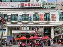 Huang Ma Yue Guang Cheng Massage 皇马月光城桑拿