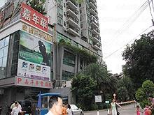 Jia Nian Hua Zun Shang Hui Sauna and Spa and Massage 嘉年华尊尚会