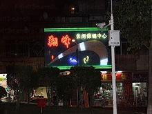 Xiang Feng Massage 翔峰推拿中心