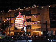 Shang Hai Zhi Ye KTV Night Club 上海之夜KTV夜总会