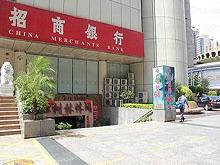 Hong Shu Lin Massage 红树林按摩休闲