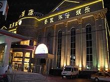 Han Yue Qin Ge Xiu Xian Yu Chang Hotel & KTV 汉月秦歌Hotel,KTV
