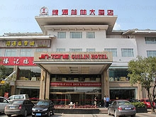 Jin Tong Guilin Hotel Massage 精通桂林大酒店按摩