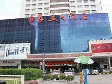 Chang An Hotel Sauna Spa Massage Center 长安大酒店桑拿中心