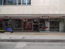 Desea Sex Shop