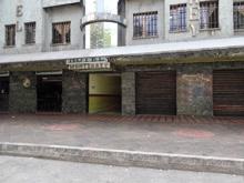 Bar Monterrey