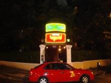 Key Largo Bar