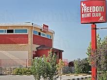 Freedom Night Club