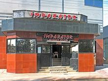 Imparator Night Club