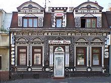 Erenko Bar