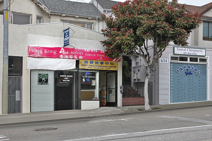 asian massage parlors in san francisco don't