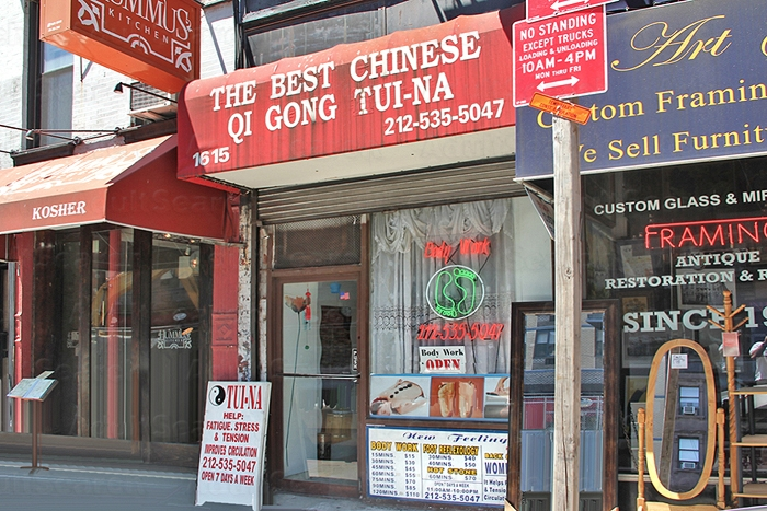 Asian massage sauna new york city
